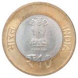 印度卢比硬币 免版税图库摄影