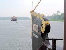 死水印度喀拉拉 库存图片