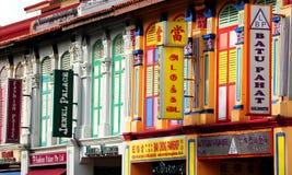 印度少许新加坡 免版税库存照片