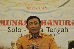 印度尼西亚政治朝代 库存照片
