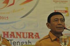 印度尼西亚政治朝代 免版税图库摄影