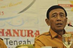 印度尼西亚政治朝代 免版税库存照片
