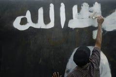 印度尼西亚智力观看关于伊斯兰教国家问题的极端小组 免版税库存照片