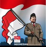 印度尼西亚独立日 图库摄影