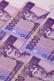 从印度尼西亚的卢比钞票 库存图片