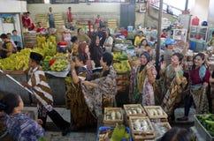 印度尼西亚银行贷款成长预言 免版税库存图片
