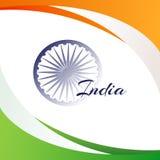 印度的国旗有国家装饰设计元素的名字的与光滑的抽象线背景的横幅的 向量例证