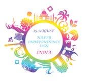 印度的独立日的标志 库存图片
