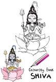 印度系列shiva 库存照片