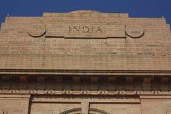 印度门 免版税图库摄影