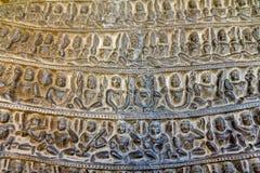印度khajuraho寺庙 免版税库存照片
