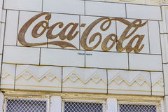 印第安纳波利斯-大约2016年10月:有艺术装饰特点的前可口可乐装瓶厂 在1931个V开设的焦炭工厂 库存照片