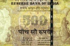 印第安货币 免版税图库摄影