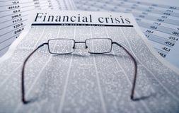 危机财务新闻 图库摄影