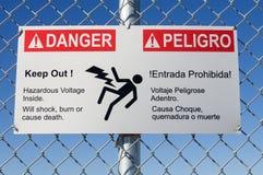 危险危害电压标志 库存照片