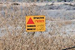 危险在Qasr el Yahud站点开采在篱芭的标志在以色列 免版税库存照片