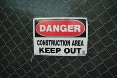 危险建筑地区,保持  库存图片