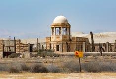 危险开采标志在以色列约旦边界 以色列, 2016年4月 储蓄图象照片例证 图库摄影
