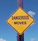 危险移动签字 库存照片
