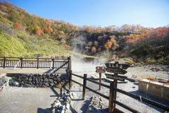 危险/把标志关在外面在Noboribetsu Jigokudani或地狱谷 免版税库存图片