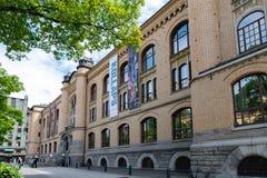 历史博物馆位于一个最美好奥斯陆的` s 免版税库存图片
