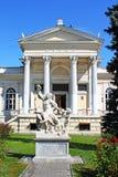 历史博物馆在傲德萨,乌克兰 库存照片