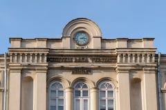 历史博物馆在普洛耶什蒂,罗马尼亚,欧洲-建于的大厦1865 免版税库存图片
