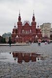 历史博物馆在莫斯科,俄罗斯 免版税图库摄影