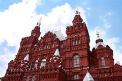 历史博物馆在莫斯科 免版税库存照片
