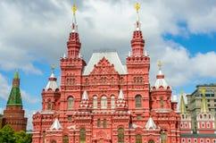 历史博物馆的大厦在莫斯科 免版税库存照片