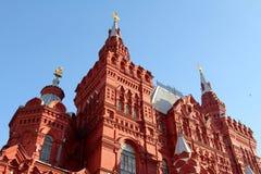 历史博物馆的门面红场的 免版税图库摄影