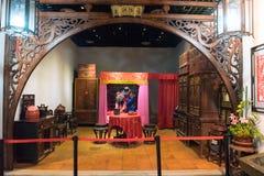 历史和伙计场面在厦门博物馆 免版税库存图片