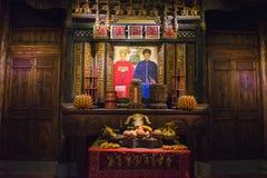 历史和伙计场面在厦门博物馆 库存图片