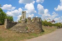 历史和开化储备Busha, Vinnitsa地区,乌克兰 库存照片