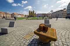 历史大厦在联合广场,蒂米什瓦拉,罗马尼亚看法  库存图片
