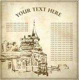 历史大厦概略图画  免版税库存照片