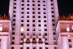 历史大厦 免版税库存图片