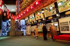 历史大阪博物馆  免版税库存照片