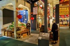 历史大阪博物馆  库存照片