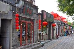 历史建筑在北京Hutong,中国 免版税库存照片