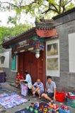 历史建筑在北京Hutong,中国 图库摄影