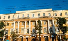历史建筑在沃罗涅日,俄罗斯的市中心 免版税库存图片