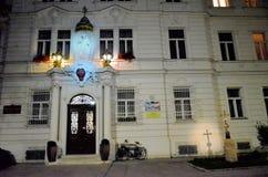 历史建筑在维也纳在晚上 免版税库存图片