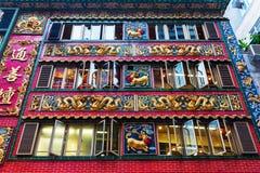 历史房子门面在香港中部区 库存照片