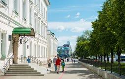 历史正方形在叶卡捷琳堡的中心 图库摄影