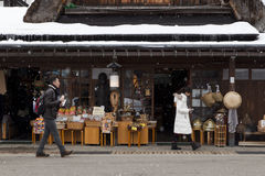 历史的日本村庄在冬天白川町去 库存图片
