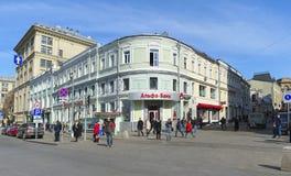 历史的经济公寓住宅、旅馆的前大厦和餐馆Yar 免版税图库摄影
