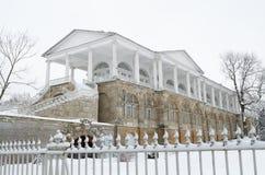 历史的建筑学在公园 库存图片