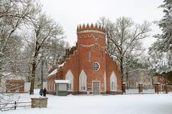 历史的建筑学在公园 免版税库存图片