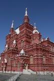 历史莫斯科博物馆红场 库存照片